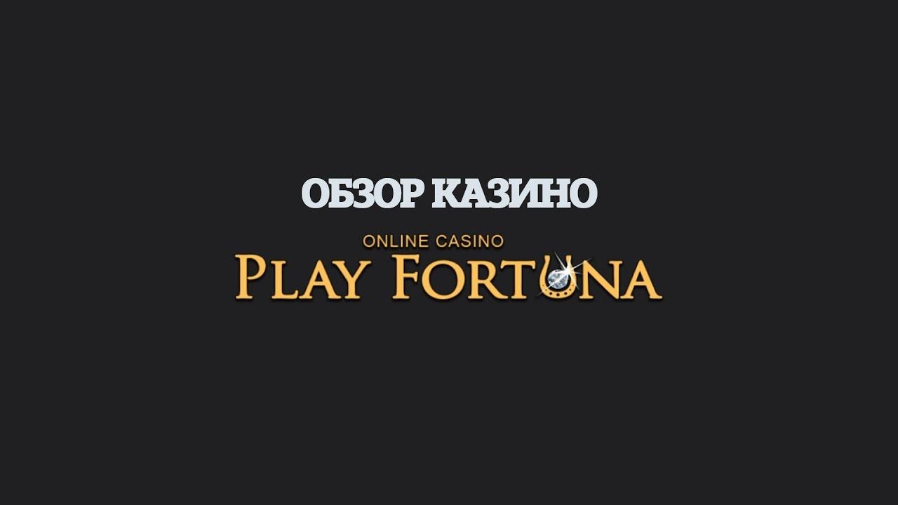 фото Зеркало casino play fortuna